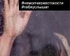 Позиция Уполномоченного по правам человека в Ярославской области по проблеме проявлений жестокости в молодежной среде