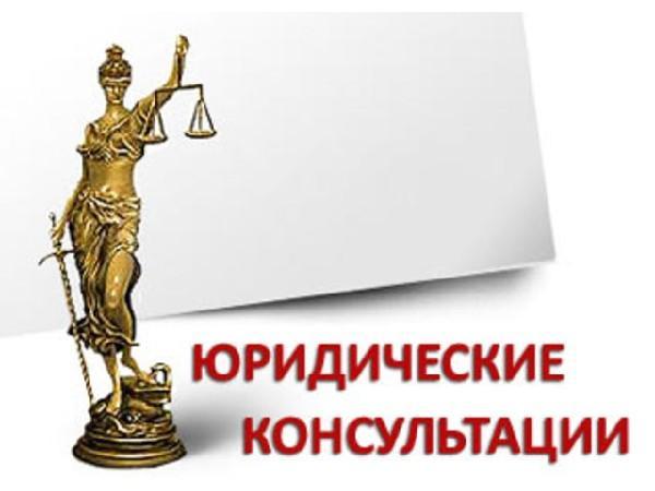 1514605_novost2