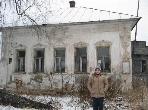 Дом Инюшкиных