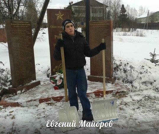 mayorov