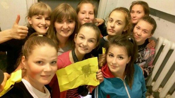 Команда девушек