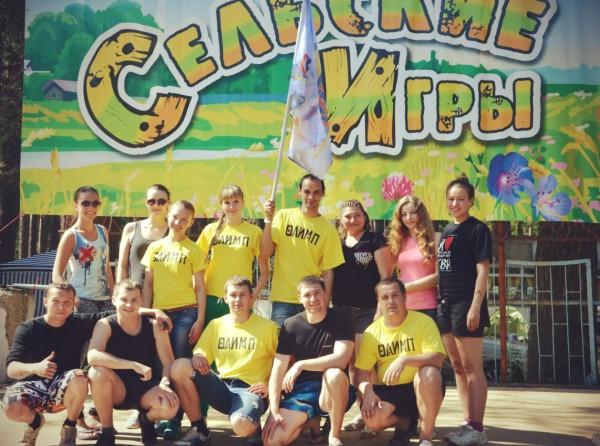 Победители Слета - команда ОЛИМП