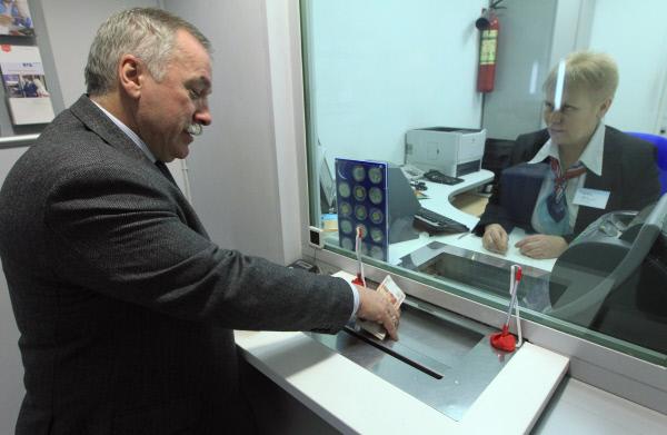 """Работа банка """"ВТБ-24"""""""