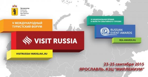 __Visit_Russia___2015