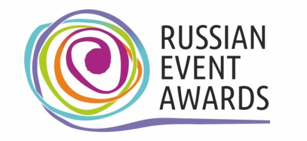 ruseventawards