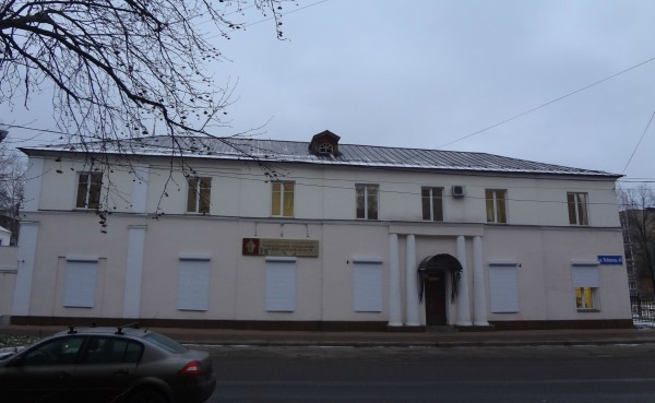rybinskaya