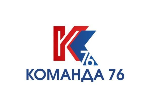 командаа76
