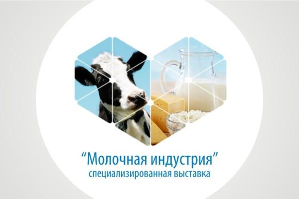 molochnaya_industriya