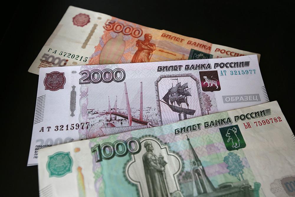 Новые купюры в россии 2017 год