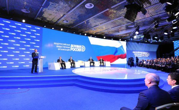 Фото: http://www.kremlin.ru/
