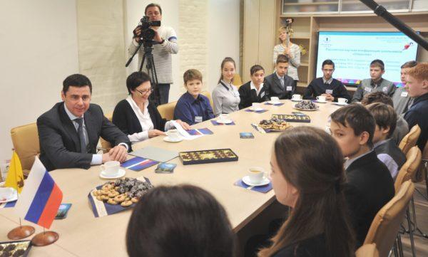 Фото пресс-службы мэрии г. Ярославля