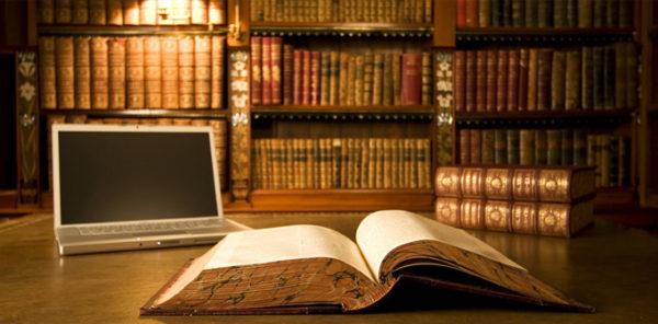 bibliointernet