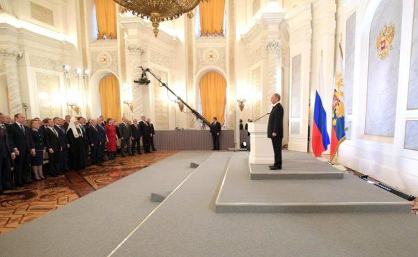 Фото: http://www.kremlin.ru