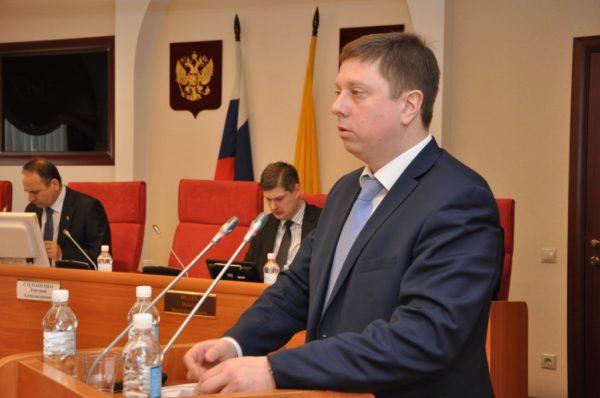 Фото yarregion.ru
