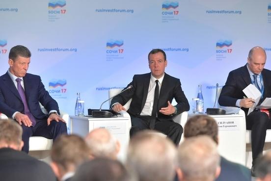 http://government.ru/news/26566/